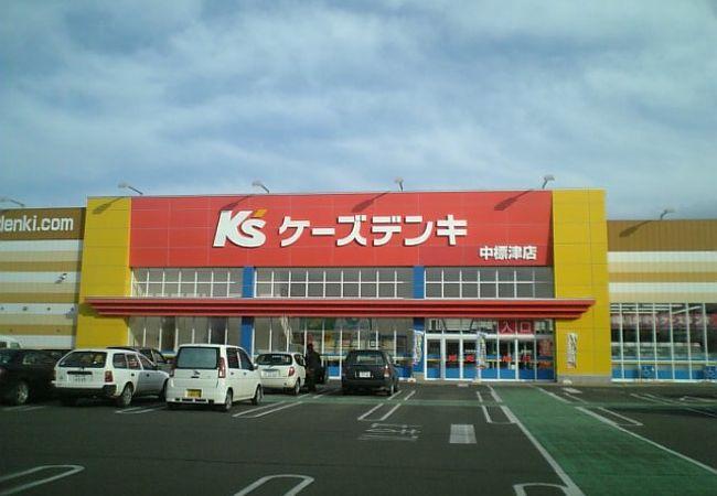 ケーズデンキ (中標津店)