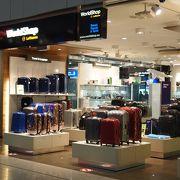 ルフトハンザコラボのリモワのスーツケースが買えます!