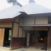 武家屋敷3棟の中で一番小さい居宅