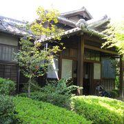 漱石夫婦が熊本で一番愛した家