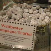 シャンパントリフで有名なチョコレート店