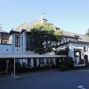 かつて朝鮮王朝皇太子の東京邸
