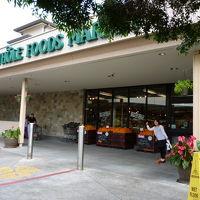 ホールフーズ マーケット (カハラモール店)