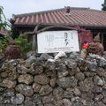 リーズナブルに竹富島を楽しめる。