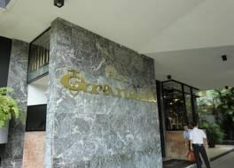 リアンデ グラナダ ホテル & カジノ 写真
