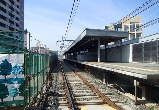 深江駅 (兵庫県)