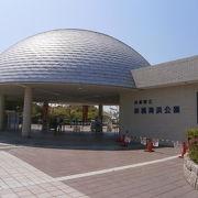 播州赤穂ののんびりスポット 赤穂海浜公園
