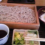 地元の大石田産を使用した十割蕎麦です!