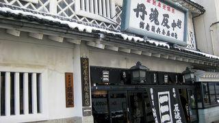 流石!富山の老舗薬屋は、伝統があります♪