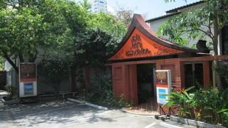 アジア ハーブ アソシエーション (プロンポン店)