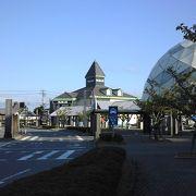 スケールの大きな道の駅!
