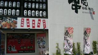 串虎 桂店