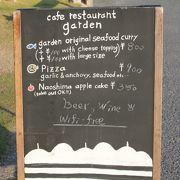 本村港cafeガーデン 和室でくつろいだ食事が楽しめます。