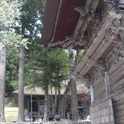 寺とさくらんぼとそばが有名