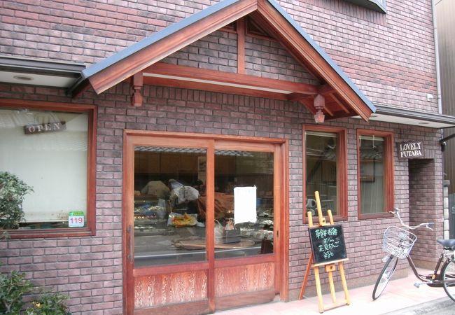 二葉和洋菓子店