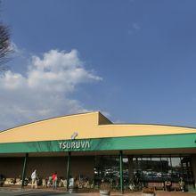 昔からあるスーパーマーケット