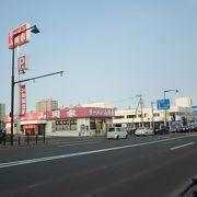 札幌ドームの帰りによりました
