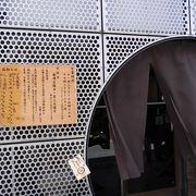 干物の釜鶴の和食店