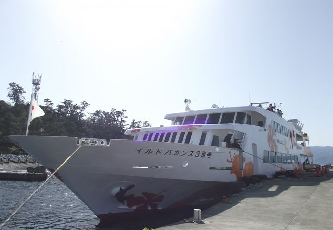 高速船イルドバカンス3世号