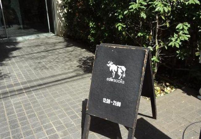 COW BOOKS 南青山>