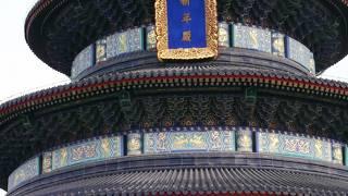 天壇:北京の皇帝の廟壇