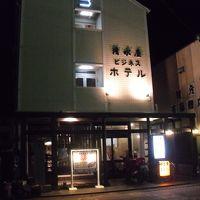 佐久イン清水屋旅館 写真