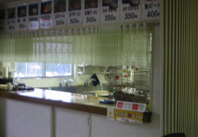 芦別温泉食堂