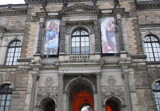 アルテ・マイスター絵画館