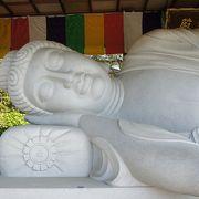 日本一の涅槃仏