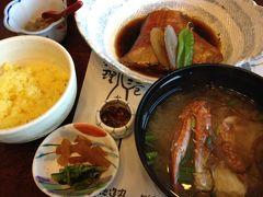 稲取温泉のツアー