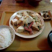 渡嘉敷島の美味しい沖縄料理の店