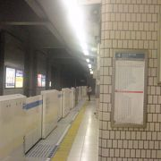 市営地下鉄で一番賑わっているかも