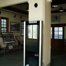 旧駅舎内は今現在観光案内所です!
