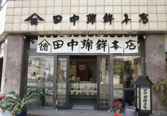 清潔感のある、きれいなお店です