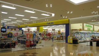 サンエー (八重瀬シティ店)