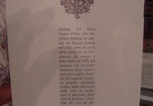 オステリア ジュスティ
