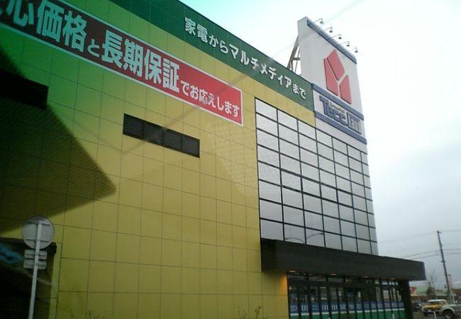 ヤマダ電機テックランド (釧路店)