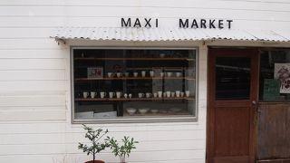 マキシマーケット