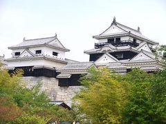 松山のツアー