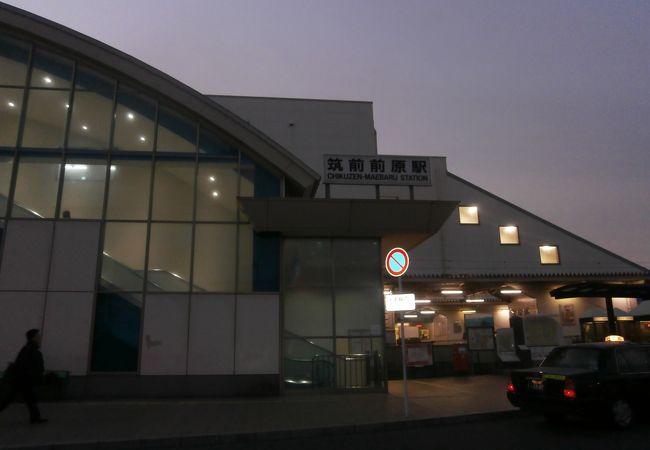筑前前原駅
