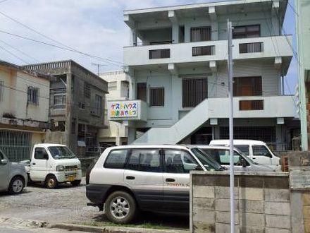 ゲストハウス綾道 写真