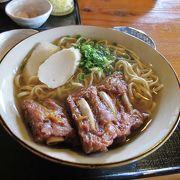 味、雰囲気ともに最高の沖縄そば屋