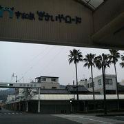 宇和島駅近くの地元らしい雰囲気で和む商店街