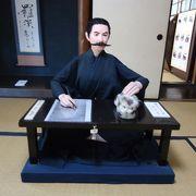 執筆中の漱石に会えます