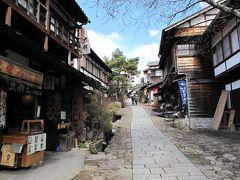 中津川のツアー