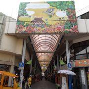 石垣島中心地にある商店街