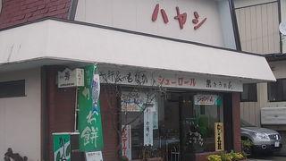 ハヤシ菓子店