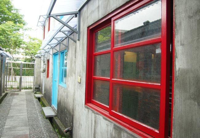 信義公民会館 (四四南村)