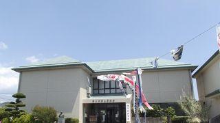 鴨川市郷土資料館