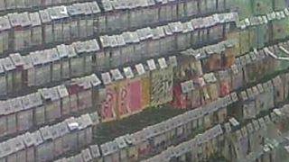 クラフトハートトーカイ (コーナン東大阪菱江店)